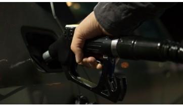 Segundo a Petrobras, reajustes acompanham variações do valor dos combustíveis e do dólar no mercado internacional (Pixabay).
